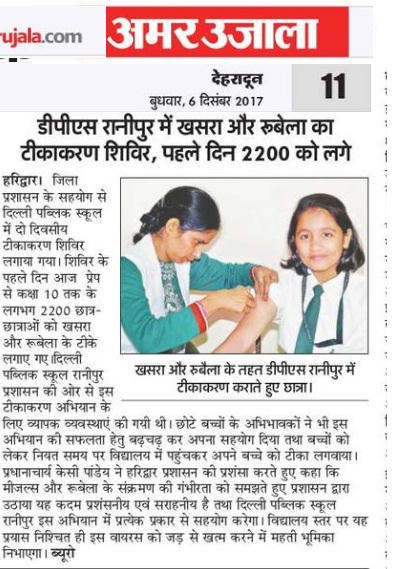 Vaccination of Measles Rubella ( Amar Ujala)