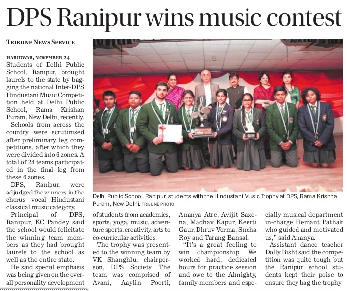 Winner of Hindustani Music Festival 2016