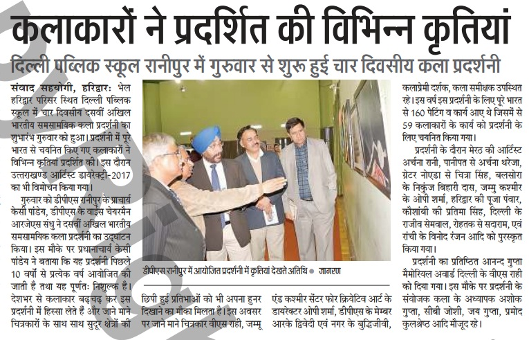 10th ALL INDIA CONTEMPORARY ART EXHIBITION 2017/Jagran/10.2.2017