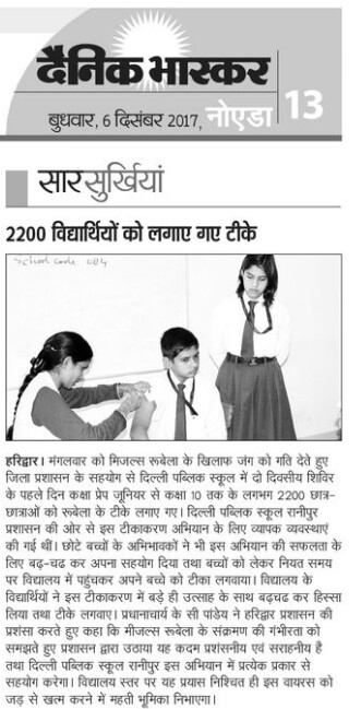 Vaccination of Measles Rubella ( Bhaskar)
