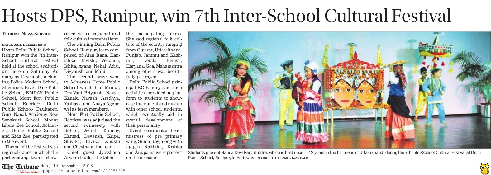 7th Inter School Cultural Fest 2016