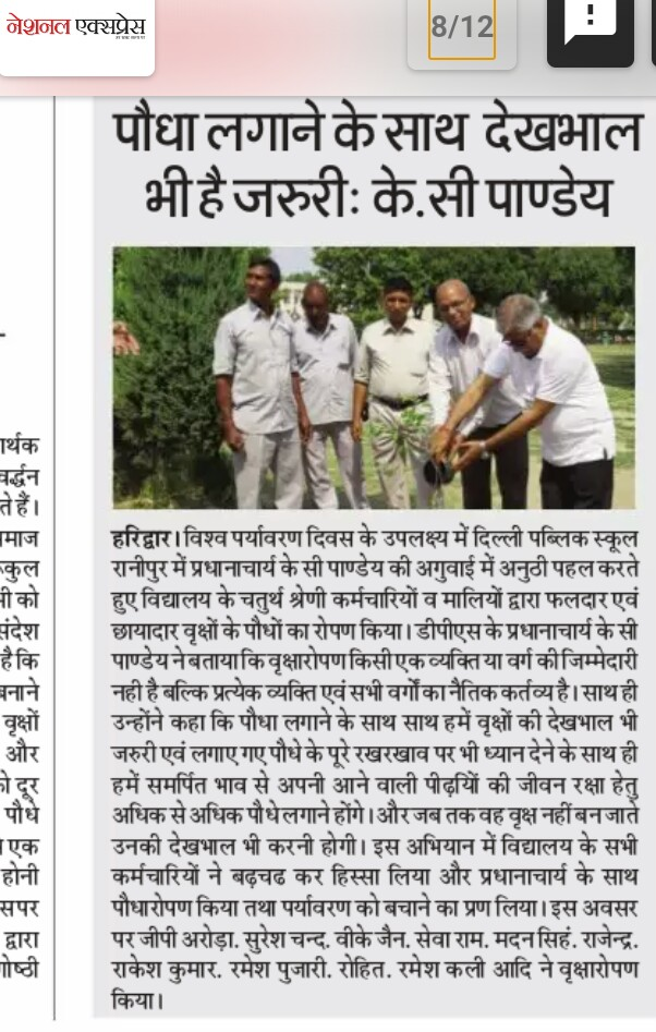 Tree Plantation on World Environment Day...