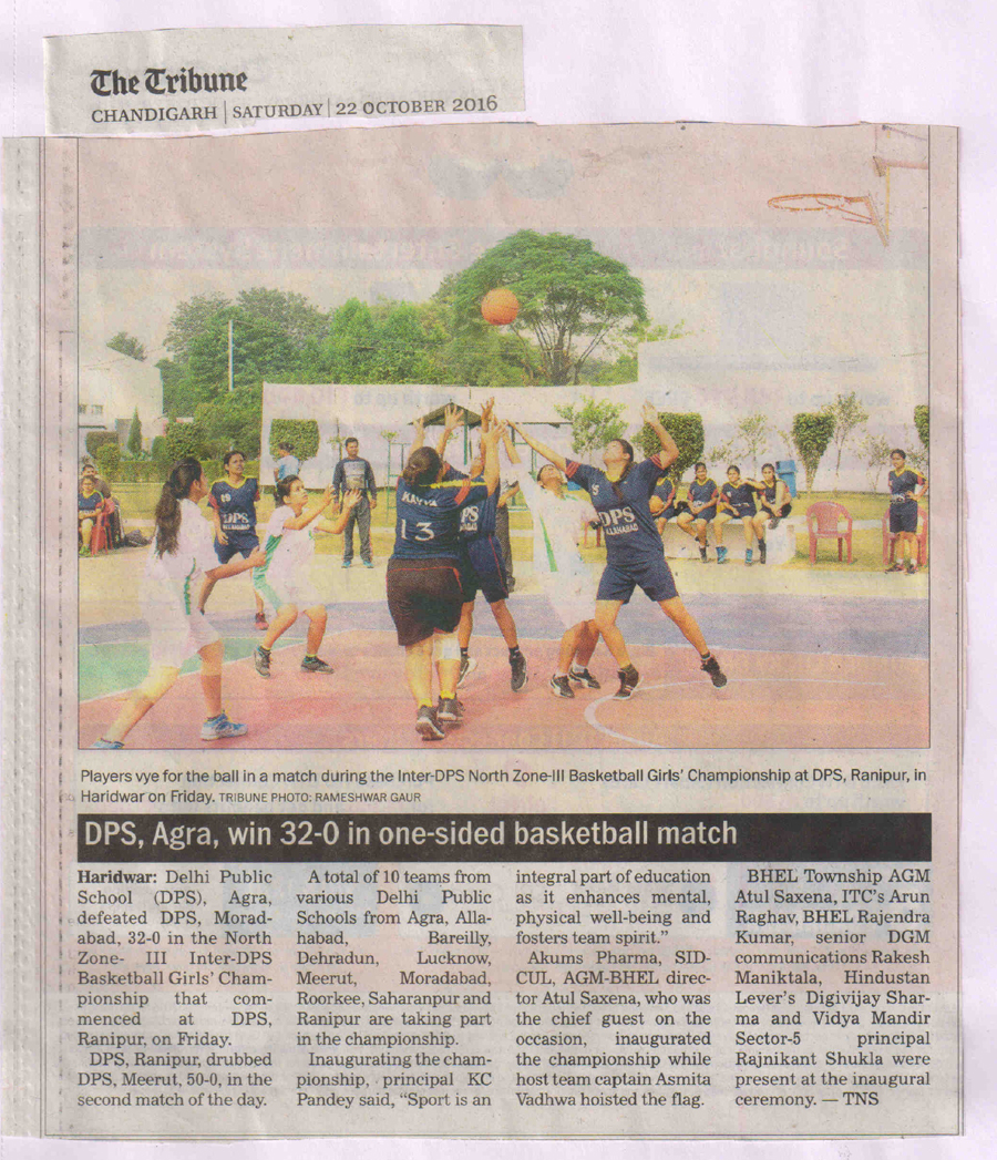 Zone III Inter DPS Basketball Tournament Girls (Open) 2016