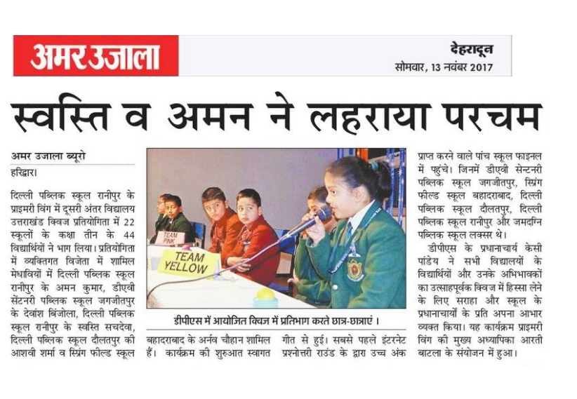 2nd Uttarakhand Quiz Contest 2017